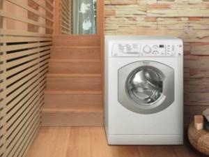 Ремонт стиральных машин Ariston в Днепре