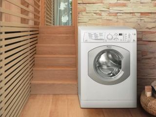 Ремонт стиральных машин Ariston в Днепре (Днепропетровске)