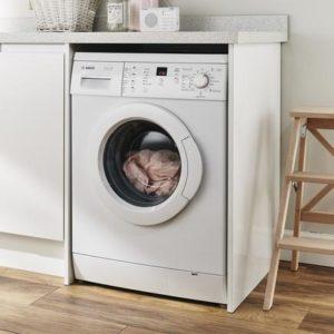 Ремонт пральних Bosch в Дніпрі