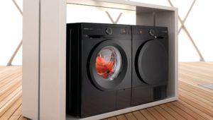 Ремонт стиральных Gorenje в Днепре