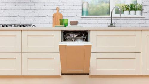 Ремонт посудомоечных машин Ariston в Днепре (Днепропетровске)