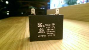 Конденсатор 6.3mf 450V